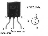 BC547  Маломощные P-N-P транзисторы с большим...