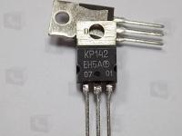 КР142ЕН5А  Трехвыводный стабилизатор с фиксированным...