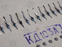КД103А  Максимальное постоянное обратное напряжение:...