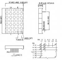 TC20-11SRWA Светодиодная матрица 5х7 точек высотой 50.0 мм...